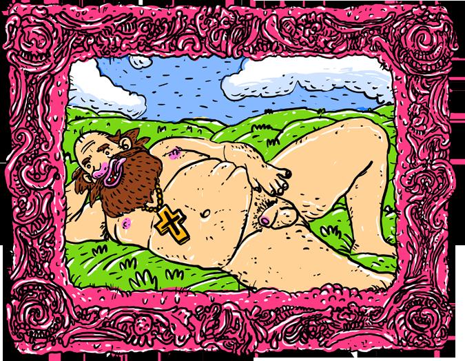 Сексуальность, но исправляет ее нормальные пути в изощренные аномалии